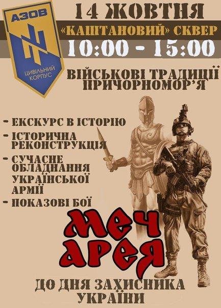 Николаевцы на несколько часов венутся в прошлое (ФОТО) (фото) - фото 1