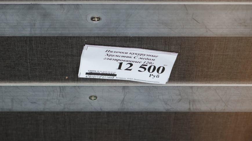 Стала известна дата открытия магазина «MART INN» в Новополоцке, фото-5