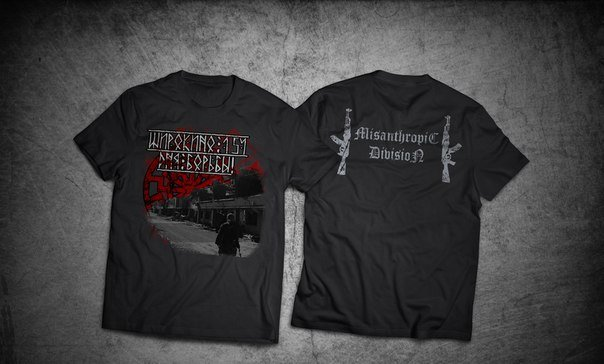 В честь обороны Широкино выпустили футболку (ФОТО) (фото) - фото 1