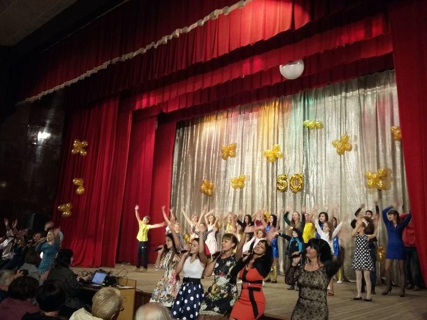 Новодонецкой школе №17 – 50 лет, фото-1