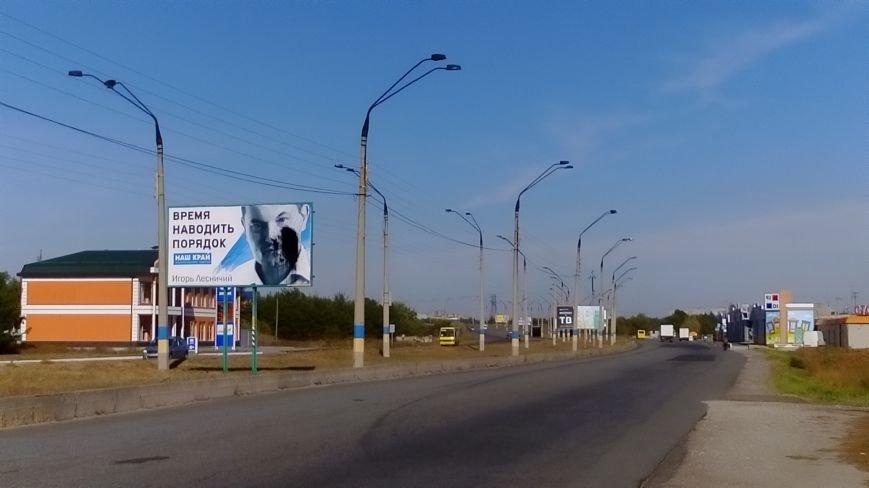 Городская власть продолжает атаковать Игоря Лесничего, фото-1