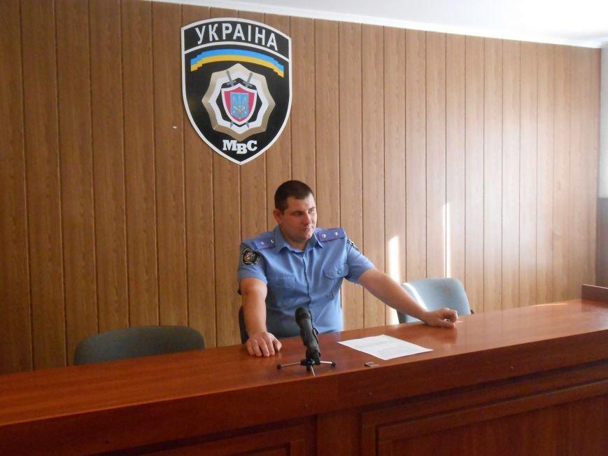 В Днепродзержинске искали двух пропавших семиклассниц (фото) - фото 1