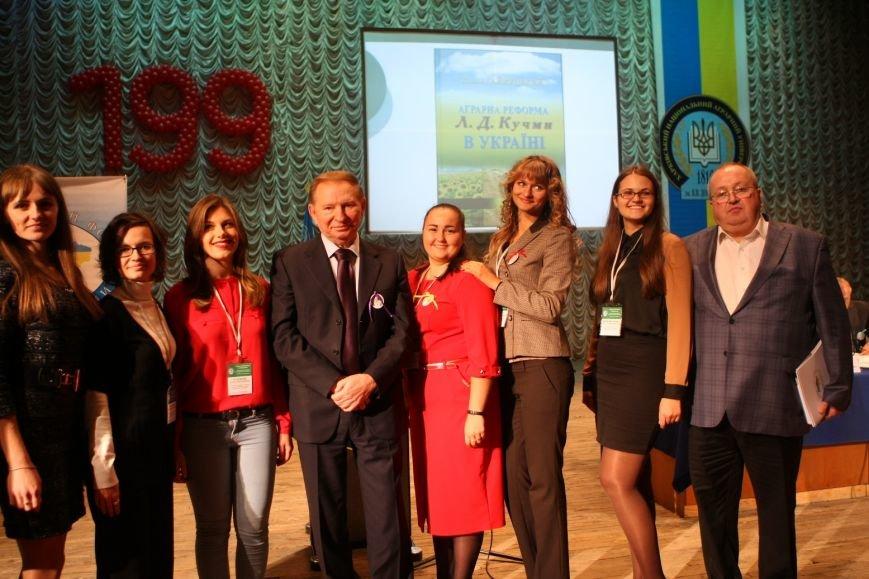Cтудентка Сумского НАУ стала лауреатом фонда Леонида Кучмы, фото-1