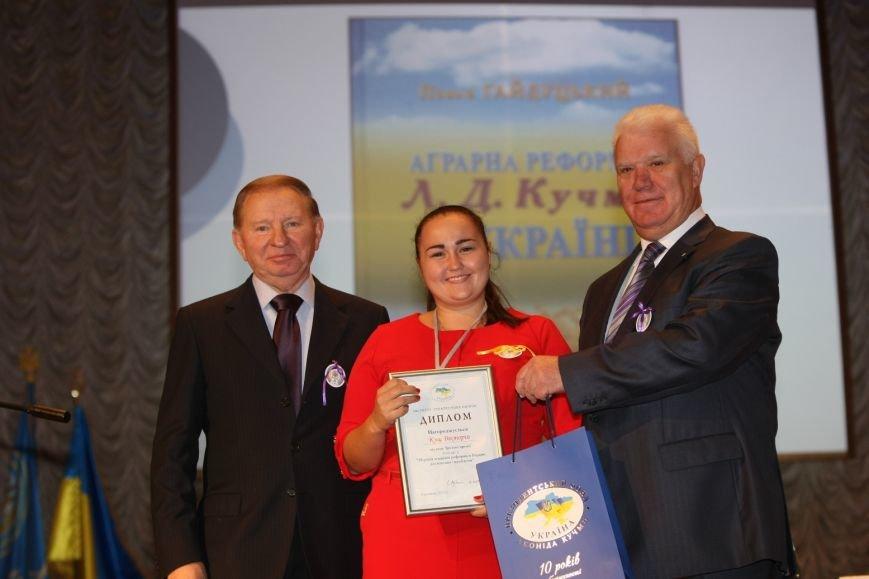 Cтудентка Сумского НАУ стала лауреатом фонда Леонида Кучмы, фото-2
