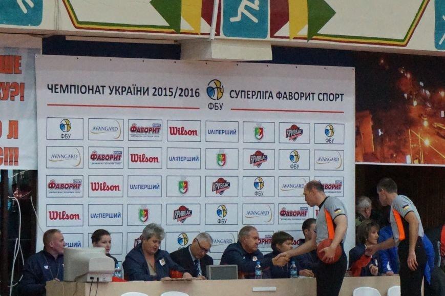 БК «Кривбасс» проиграл домашнюю игру действующему чемпиону Украины - БК «Химик»  (ФОТО) (фото) - фото 1