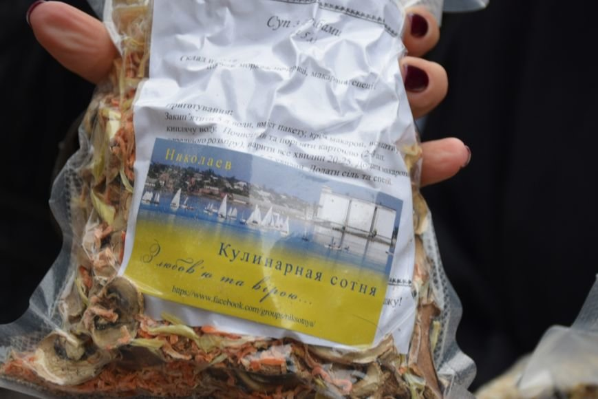 Кулинарная сотня Николаева приготовит «вкусняшки» для бойцов АТО (фото) - фото 1