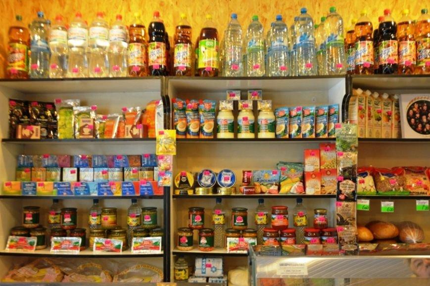В Никополе открылся первый социальный магазин (фото) (фото) - фото 1