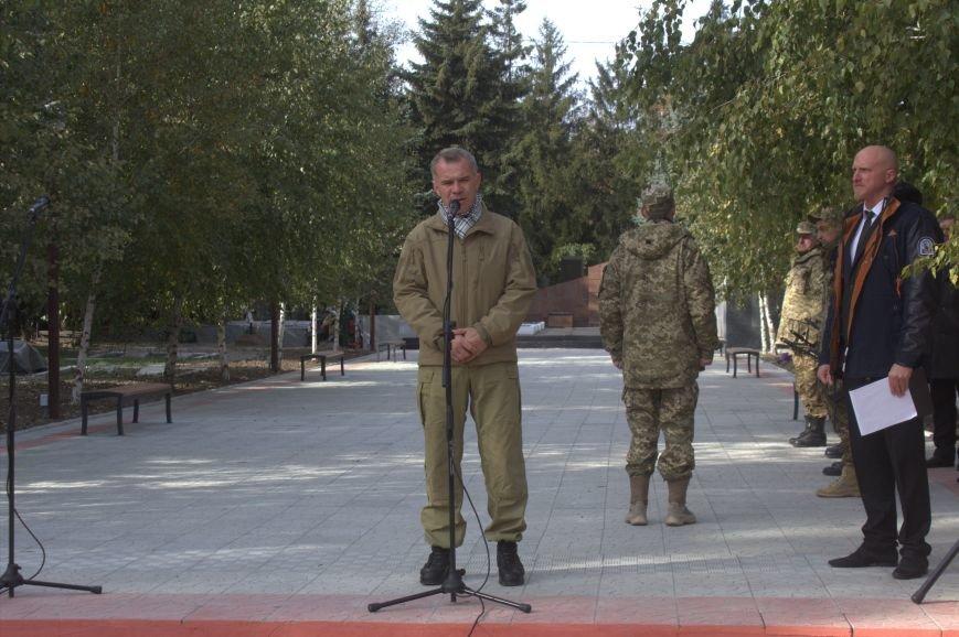 В Днепродзержинске почтили память павших защитников Украины (фото) - фото 8