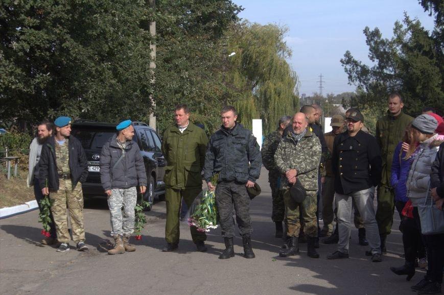 В Днепродзержинске почтили память павших защитников Украины (фото) - фото 9