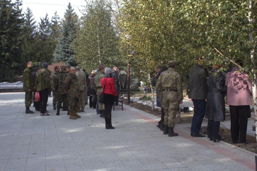 В Днепродзержинске почтили память павших защитников Украины (фото) - фото 14