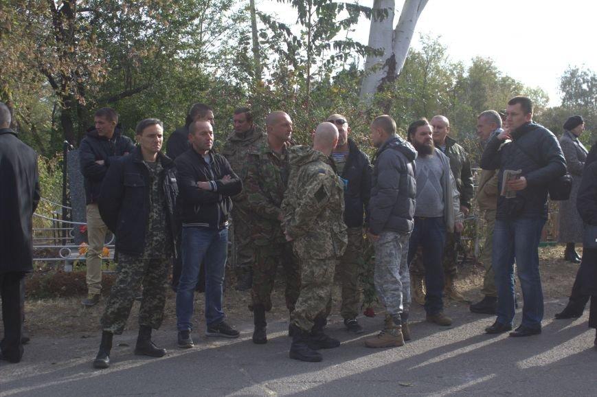 В Днепродзержинске почтили память павших защитников Украины (фото) - фото 1