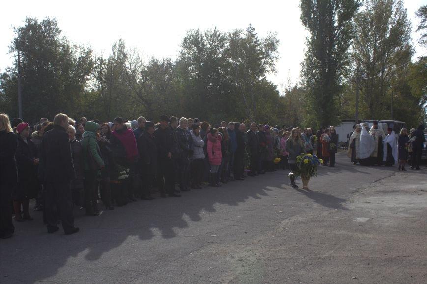 В Днепродзержинске почтили память павших защитников Украины (фото) - фото 2