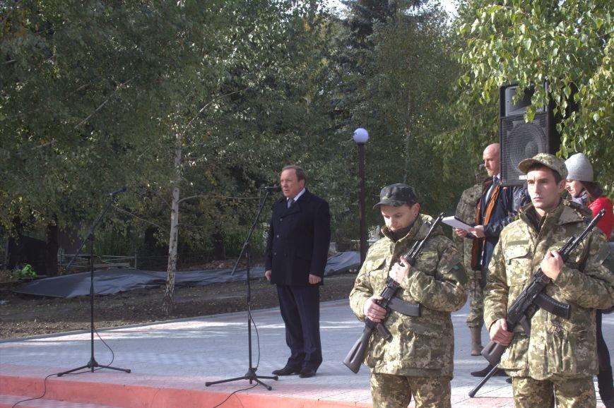 В Днепродзержинске почтили память павших защитников Украины (фото) - фото 7