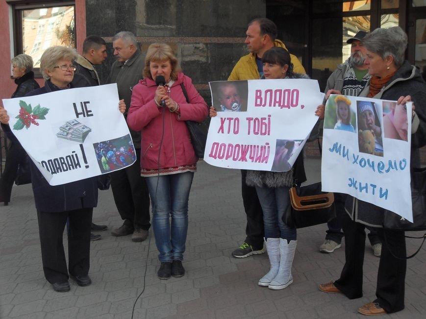 Група осіб пікетувала Полтавську обласну прокуратуру (ФОТО) (фото) - фото 1