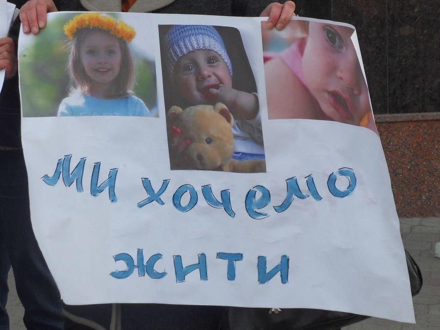 Група осіб пікетувала Полтавську обласну прокуратуру (ФОТО) (фото) - фото 3