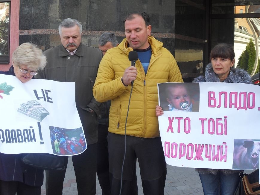 Група осіб пікетувала Полтавську обласну прокуратуру (ФОТО) (фото) - фото 2