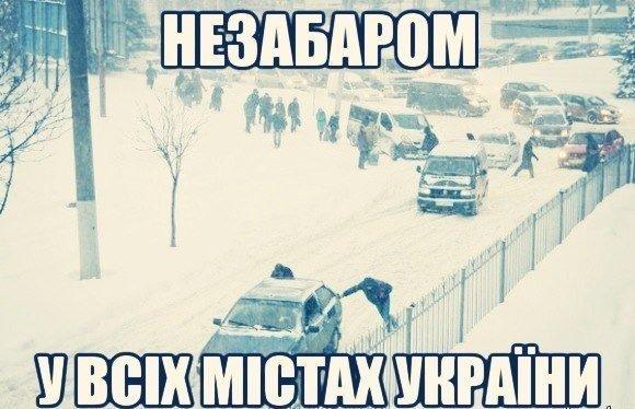 Як соцмережі відреагували на те, що у Львові випав перший сніг у жовтні. Фотожаби (фото) - фото 2