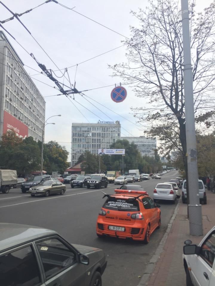 В Киеве кандидат в мэры Вышгорода припарковался под запрещающим знаком (ФОТОФАКТ) (фото) - фото 1