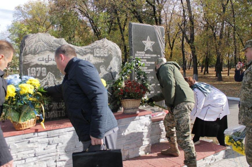 В Доброполье праздничным шествием отметили День защитника Украины (ФОТО), фото-10