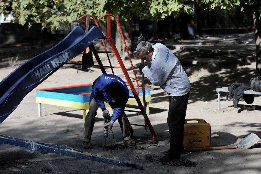 В Днепродзержинске появляются суперсовременные детские площадки, фото-1