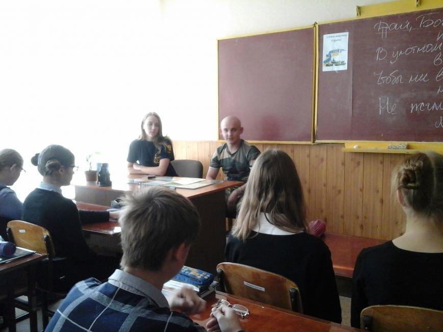 В мариупольской школе №25 представители полка «Азов» провели урок мужества, фото-1