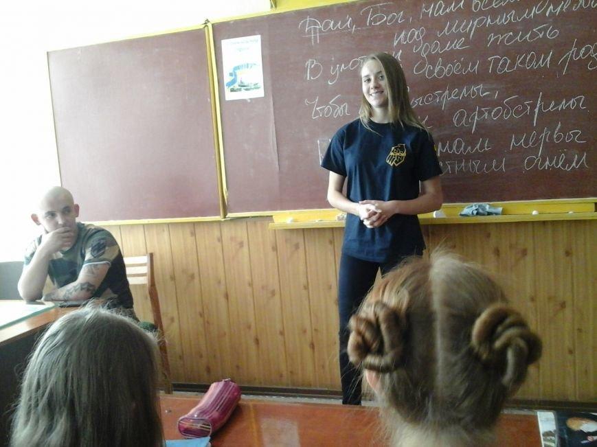 В мариупольской школе №25 представители полка «Азов» провели урок мужества, фото-3