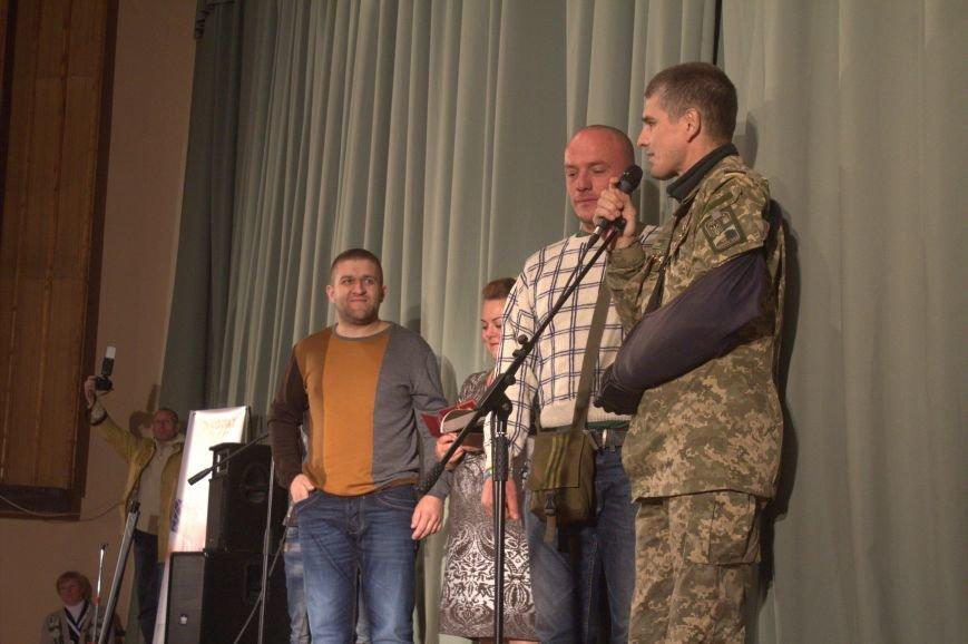 В Днепродзержинске состоялся праздничный концерт «Слався, військо українське!», фото-18