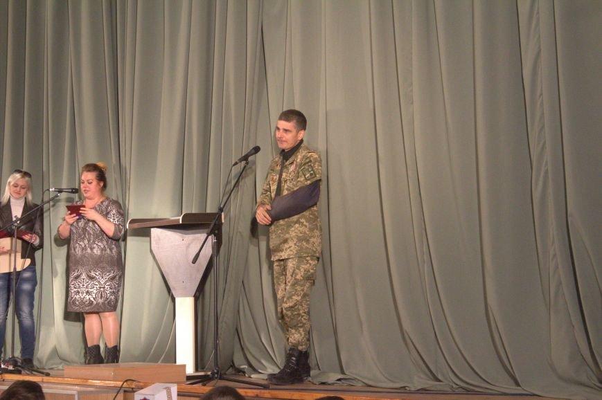 В Днепродзержинске состоялся праздничный концерт «Слався, військо українське!», фото-8