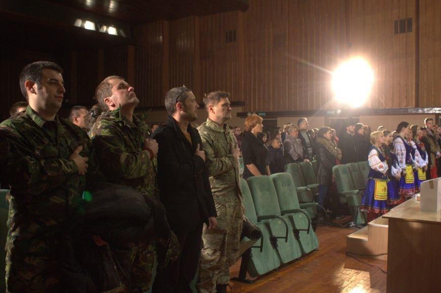В Днепродзержинске состоялся праздничный концерт «Слався, військо українське!», фото-3
