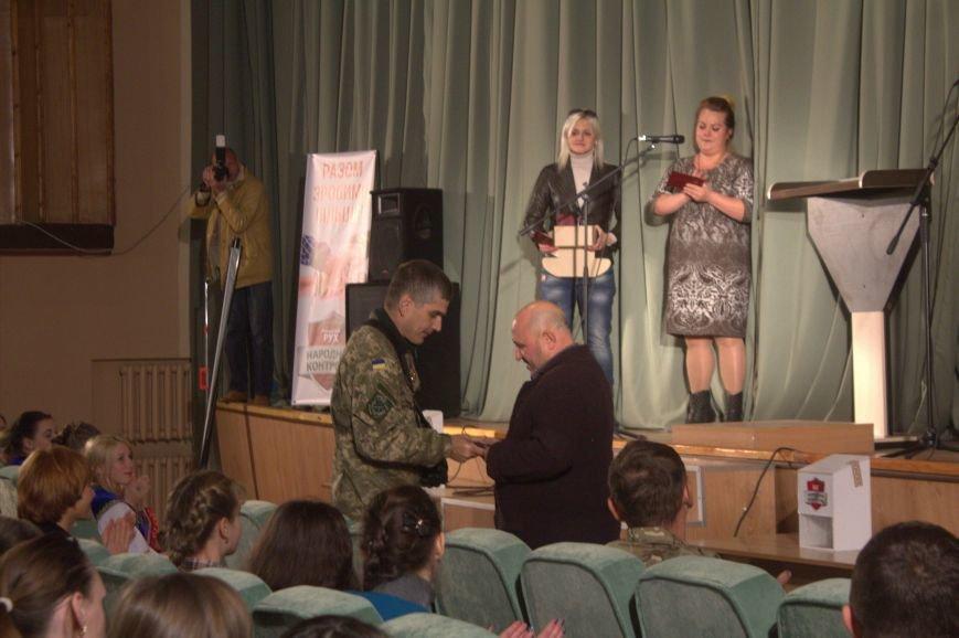 В Днепродзержинске состоялся праздничный концерт «Слався, військо українське!», фото-9