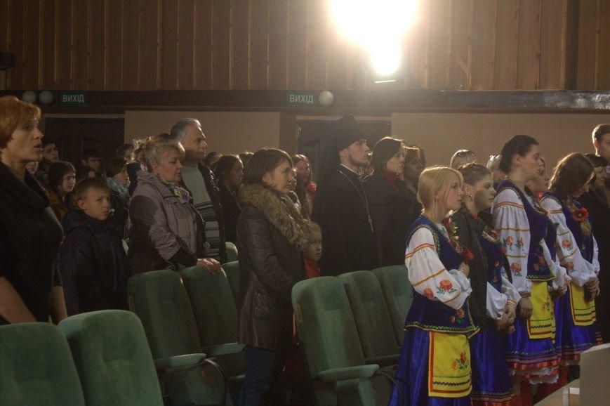 В Днепродзержинске состоялся праздничный концерт «Слався, військо українське!», фото-5