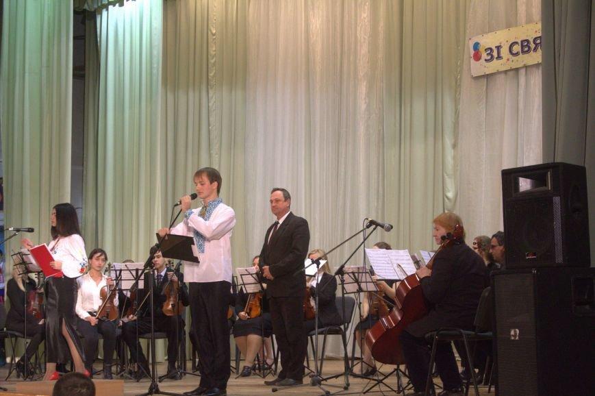 В Днепродзержинске состоялся праздничный концерт «Слався, військо українське!», фото-19