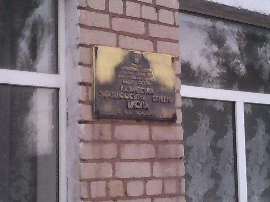 Бойцу 17-й танковой бригады Василию Денисюку, погибшему во время боевой операции под Троицким, открыли памятную доску (ФОТО), фото-3