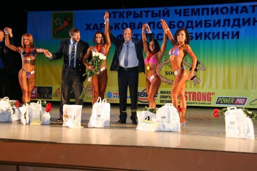 Компания SANTAN за здоровый образ жизни. В Харькове прошел чемпионат по бодибилдингу, фото-2