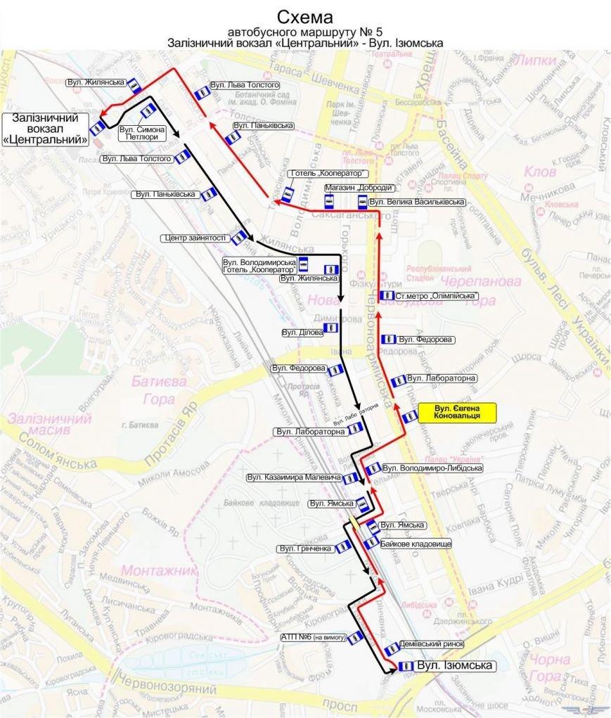 В центре Киева изменили названия двух остановок общественного транспорта (ФОТО) (фото) - фото 2