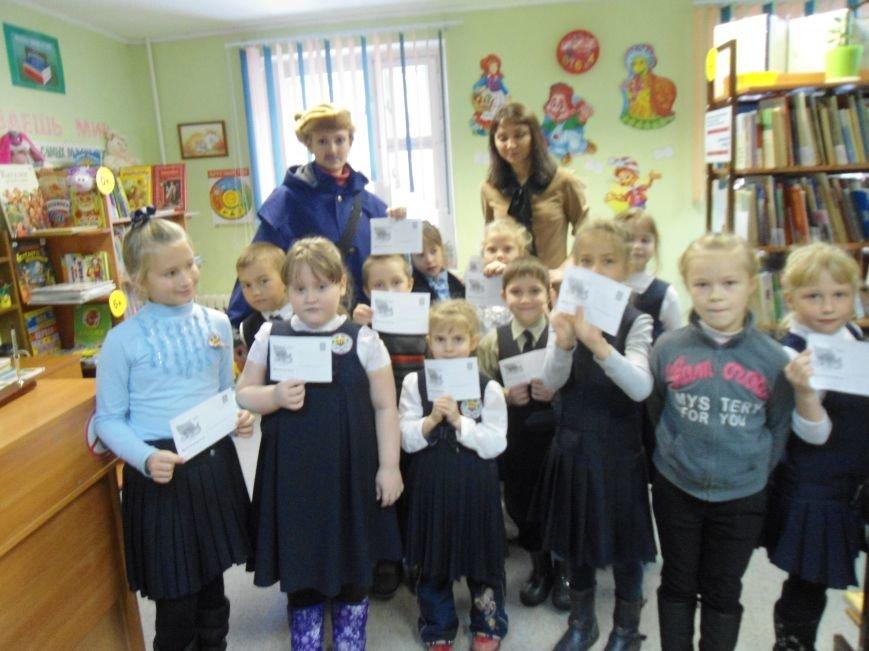 Эжвинские дети пообщались с почтальоном Печкиным (фото) - фото 1