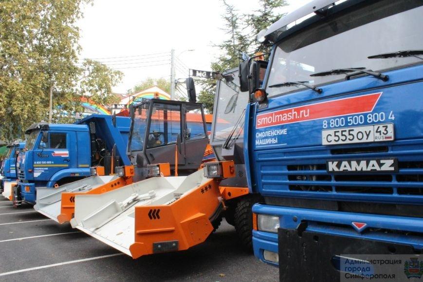 В Симферополе презентовали новую спецтехнику, которая будет использоваться при уборке города зимой (ФОТО) (фото) - фото 2