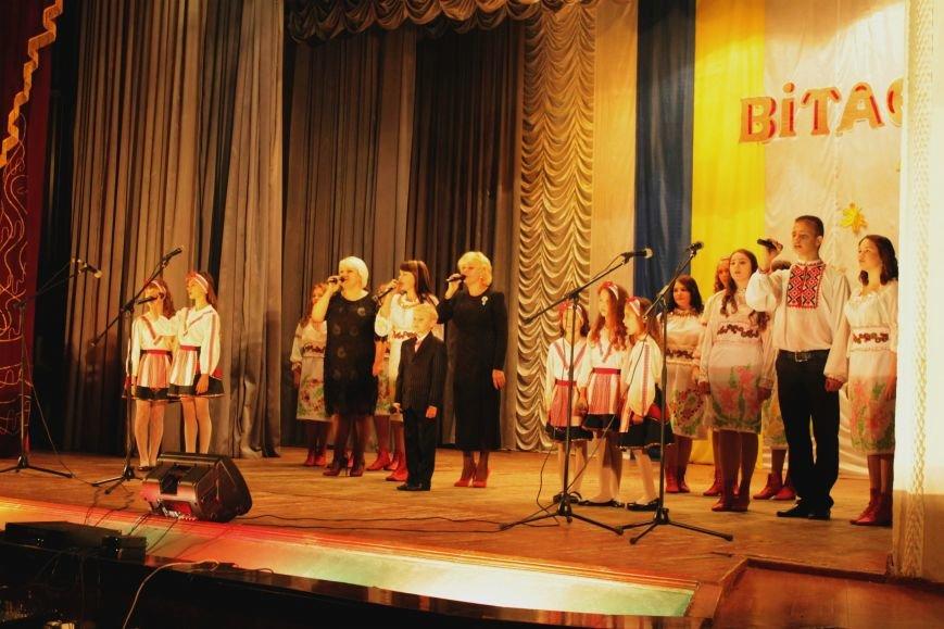 В добропольском дворце культуры состоялся большой праздничный концерт (ФОТО), фото-1