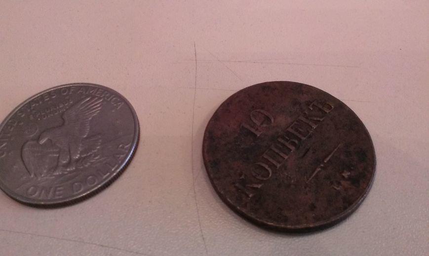 Славянск кража монет 2