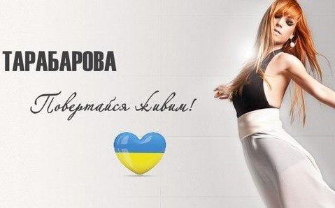 1437420650_svetlana-tarabarova-povertaysya-zhivim