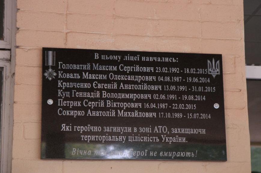 Мер Олександр Соколов відкрив меморіальну дошку на знак пам'яті загиблих у зоні АТО, фото-2