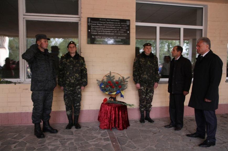 Мер Олександр Соколов відкрив меморіальну дошку на знак пам'яті загиблих у зоні АТО, фото-1