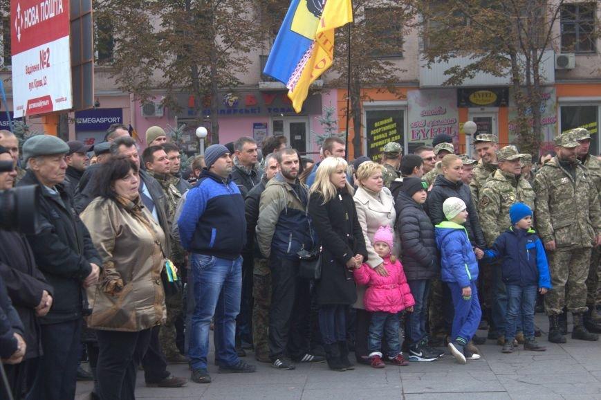 Днепродзержинск отмечает День защитника Украины, фото-13