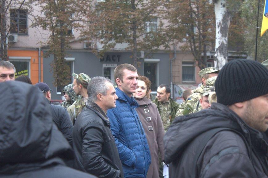 Днепродзержинск отмечает День защитника Украины, фото-5