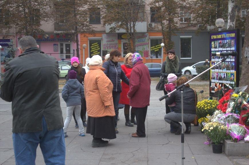 Днепродзержинск отмечает День защитника Украины, фото-1