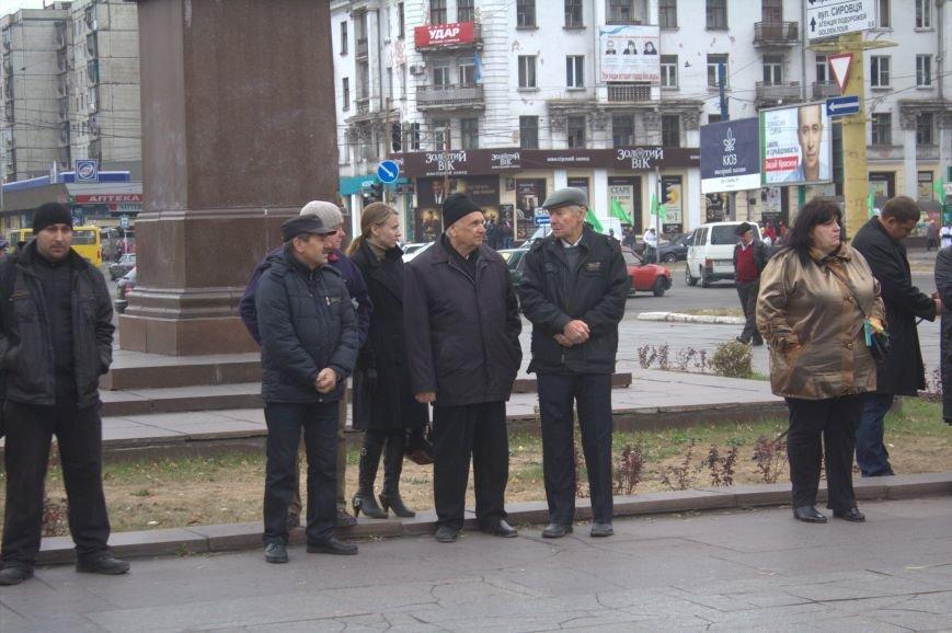 Днепродзержинск отмечает День защитника Украины, фото-10