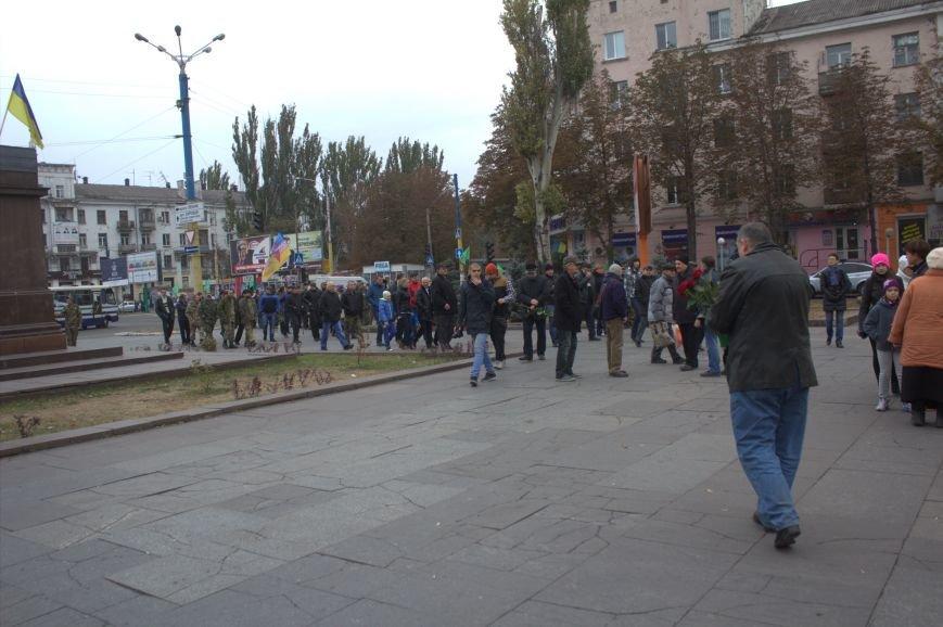 Днепродзержинск отмечает День защитника Украины, фото-2