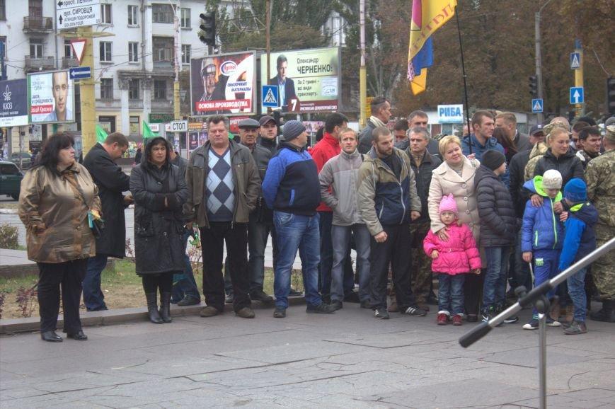 Днепродзержинск отмечает День защитника Украины, фото-11