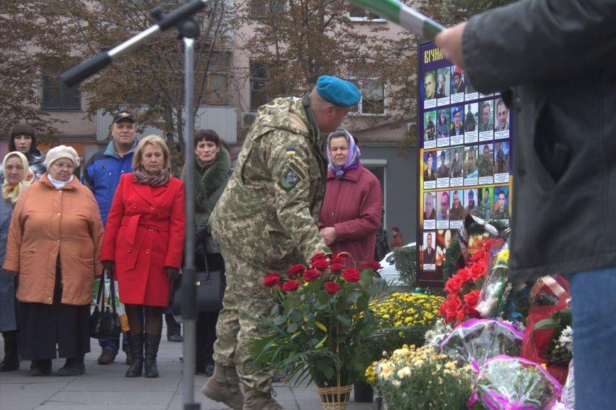 Днепродзержинск отмечает День защитника Украины, фото-9