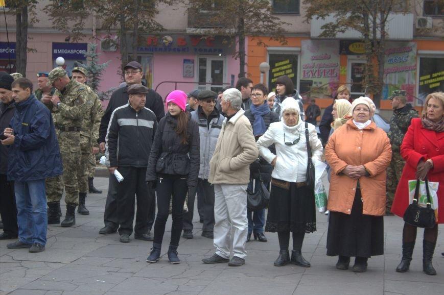 Днепродзержинск отмечает День защитника Украины, фото-3